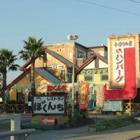 春日井市, Касугаи