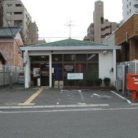 春日井駅前郵便局 Kasugai-Ekimae P.O., Касугаи