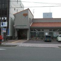 春日井市役所前郵便局 Kasugai City Hall-mae P.O., Касугаи