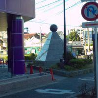 愛知県岡崎市, Оказаки