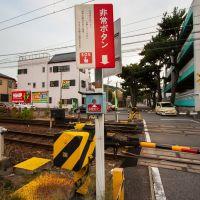 Higashi Okazaki crossing, Оказаки