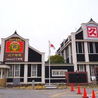 Classical Miso Maker House  レトロな八丁味噌屋建物, Оказаки