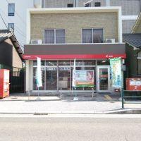 豊田若宮郵便局 Toyota-Wakamiya P.O., Тойота