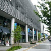 COMO-Square, Тойота