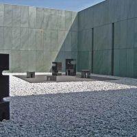Toyota - Museum of Modern Art, Тойота