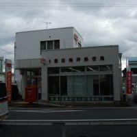 豊田梅坪郵便局 Toyota-Umetsubo P.O., Тойота