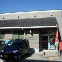 豊田司郵便局 Toyota-Tsukasa P.O., Тойота