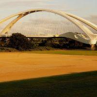 Toyota bridge  有名デザイン家による豊田大橋, Тойота