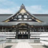 秋田県護国神社, Акита