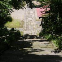 Koshio Jinja, Ноширо