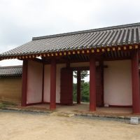 East gate of Akita Castle, Ога