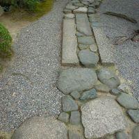 A stone pavement, Momijidani Garden, Wakayama-jo Castle, Вакэйама