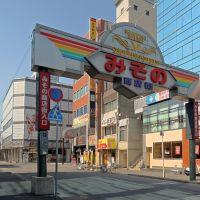 JR和歌山駅前みその商店街(北詰), Вакэйама