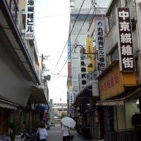 Sumidamachi fiber industry street 住田町繊維街, Гифу