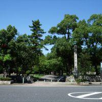 大垣公園入り口 / Gate of Ogaki Park, Огаки