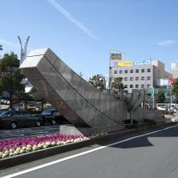 大垣駅前 / Front of Ogaki Station, Огаки