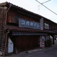 岐阜市鶴田町, Тайими