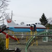 JAL New airplane !?, Ота