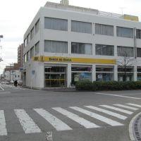 Banco Do Brasil - Ota , Gunma , Japan (ByCarioca_Japan), Ота