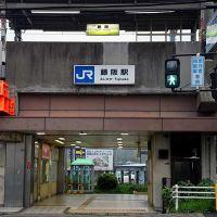 Fujisaka Station, Катсута