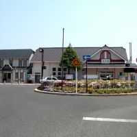 JR高萩駅(JR Takahagi stn.), Китаибараки