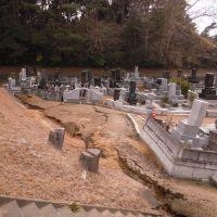 高萩霊園, Китаибараки