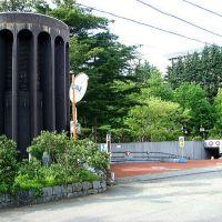 岩手公園地下駐車場入り口, Мориока