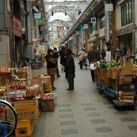 肴町(11.3.19)Sakanacho shopping arcade, Мориока
