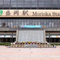 Morioka station 盛岡駅, Мориока