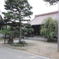 端泉寺, Каназава
