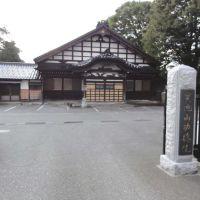 大蓮寺, Каназава