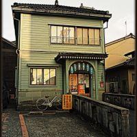 『西料亭組合事務所』, Каназава
