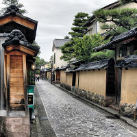 Kanazawa, Каназава