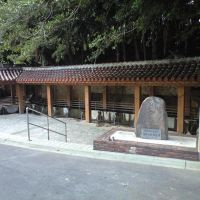 長命の泉 金武大川(ウッカガー), Коматсу