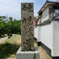 宇多津, Сакаиде