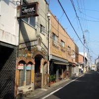 スナック終ちゃく駅 ヒロセ洋服店 坂出市, Сакаиде