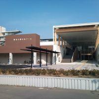 鴨池公園水泳プール, Изуми