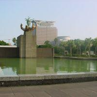 鴨池運動公園, Изуми