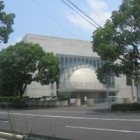 鹿児島大学 稲盛会館, Кагошима