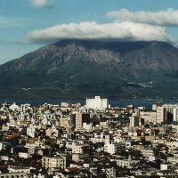 紫原から桜島を眺める, Каноя