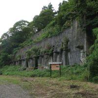 【佐渡金山】搗鉱場跡, Айкава