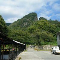 道遊の割戸, Айкава