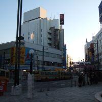 Hon-Atsugi, Ацуги