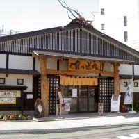 喰の道場, Ацуги