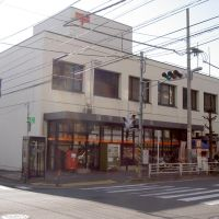 海老名郵便局, Ацуги
