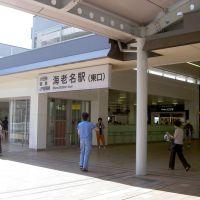 海老名駅 自由通路整備完了後, Ацуги