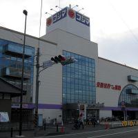 コジマNEW海老名店, Ацуги