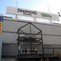ショッパーズプラザ海老名, Ацуги