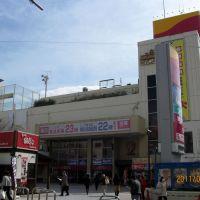 イオン海老名店 名称変更3日目, Ацуги