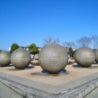 厚木市中央公園, Ацуги